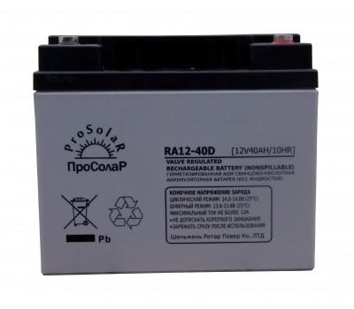 12В Аккумулятор Prosolar-R RA12-40DG