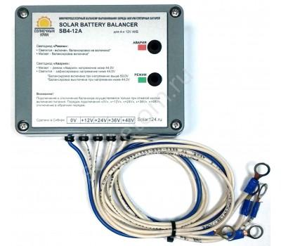 АКБ SBB4-12A, балансир выравнивания заряда, микропроцессорный