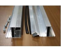 Установочный комплект для ФЭМ 60-100 Вт