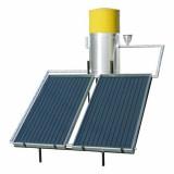 Оборудование для производства и хранения тепла - солнечные коллекторы, баки, насосы и т.п.