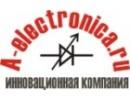 А-Электроника