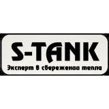 S-Tank - производитель аккумулирующих емкостей для отопления и солнечных коллекторов