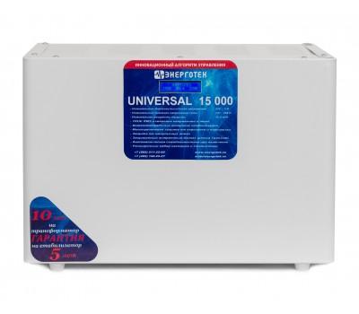 UNIVERSAL 5000, Стабилизатор напряжения однофазный