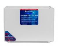 UNIVERSAL 20000, Стабилизатор напряжения однофазный