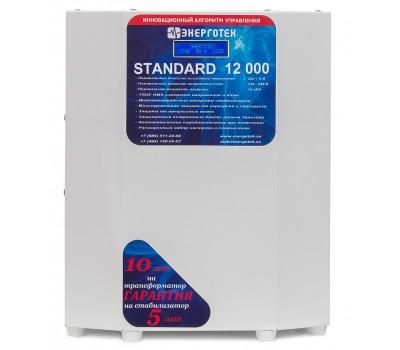 Стабилизатор  STANDARD 12000