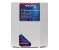 STANDARD 5000, Стабилизатор Энерготех