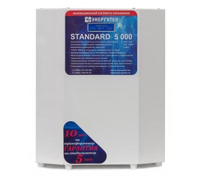 Стабилизатор  STANDARD 5000