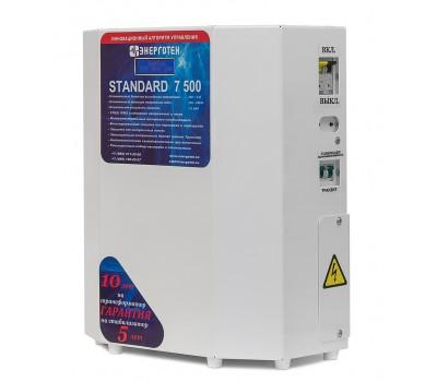 Стабилизатор  STANDARD 7500