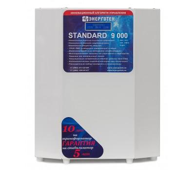 Стабилизатор  STANDARD 9000